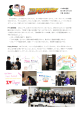 Believe 3年5組学級通信 #1 - Documents
