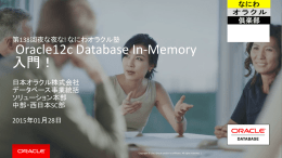 Oracle12c Database In
