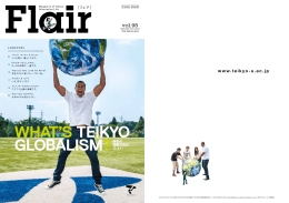 WHAT`S TEIKYO GLOBALISM?