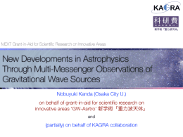 New Developments in Astrophysics Through Multi