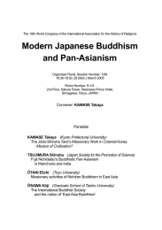 Modern Japanese Buddhism and Pan-Asianism