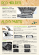 ROD HOLDER AUDIO PARTS - Documents