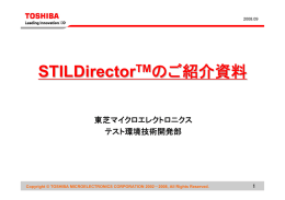 STIL - It works!(www.tosmec-web.toshiba.co.jp)