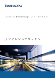 Informatica PowerExchange - 9.5.1