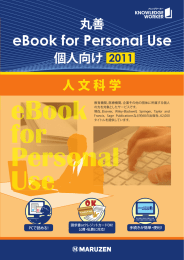 eBook for Personal Use - Knowledge Worker