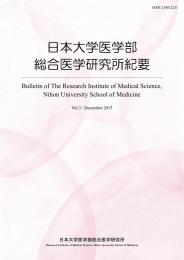 Bulletin of The Research Institute of Medical