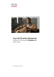 Cisco NX-OS System Management コマンドリファレンス Release 4.0
