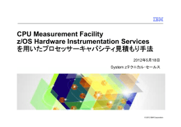 CPU Measurement Facility z/OS Hardware Instrumentation
