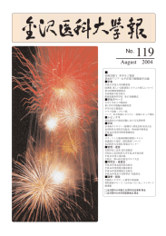 August 2004 No. 119