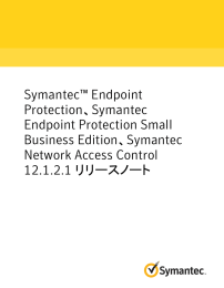 Symantec™ Endpoint Protection - Symantec SSL Certificates Support