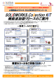 SOLIDWORKS Collection KIT - Documents