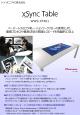 46型 xSync Table - Documents