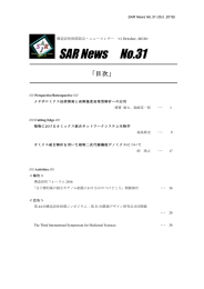 SAR News no. 31