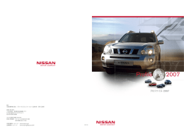 PDF 7.3MB - Nissan Global