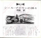 1977年12月号PDF_10 - Documents