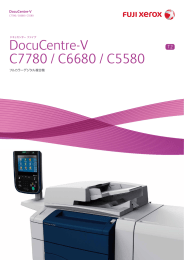 DocuCentre-V C7780 / C6680 / C5580 [PDF:2051KB]