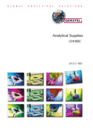 Analytical Supplies 2005/2006