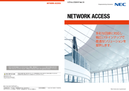 NetworkReferenceGuide Vol.13