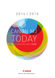 CANON MJ TODAY 2014/2015